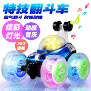 Tumbling stunt car remote control car remote control car off-road dumpers filling electric cars and children's toy car boy