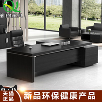 qin lang new boss table combination of simple modern executive desk executive desk manager chairs chairs boss tableoffice deskexecutive deskmanager