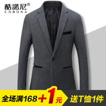 Noni suit mens fall winter wool woolen cloth slim small Korean suit for men thickening business casual jackets