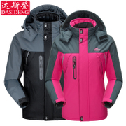 Outdoor jackets for men and women in winter and warm cashmere thickened ski suit mountaineering clothes windbreaker jacket cold seasons