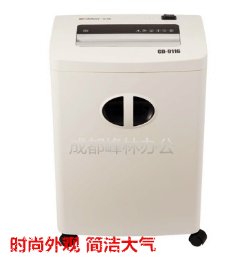 9116 Golden electric office shredder shredder granular household high-power mute paper shredder