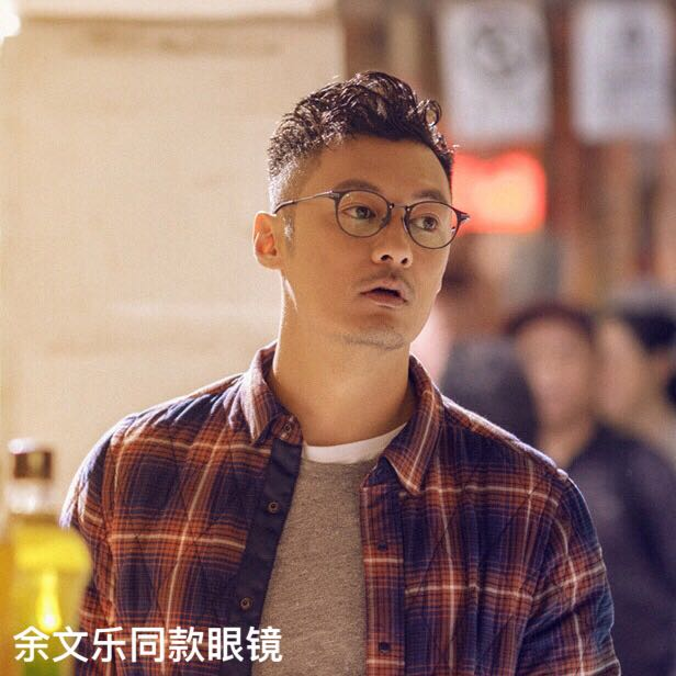 Cherie Zhang Zhiming saved Zhiming Shawn Yue with retro round glasses and glasses frame frame with myopia