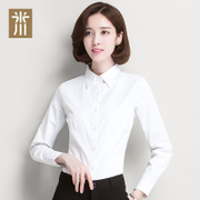 M spring white shirt long sleeved women's professional work is easy to wear V collar shirt collar Han Fan OL