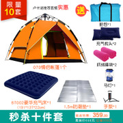 Lucano 3-4 outdoor camping tent rain field automatic 2 family driving camping set