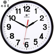 Seven King Star clock clock clock watch round living room simple modern family mute electronic quartz clock