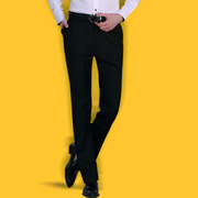 Spring's youth men's trousers business casual suit suit pants loose trousers youth occupation