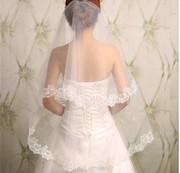 Korean new bride wedding veil wedding veil lace long sequined white lace dress accessories