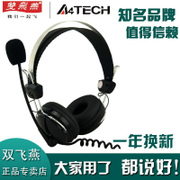 Shuangfeiyan headset gaming headset desktop laptop headset headset microphone microphone HS-7P