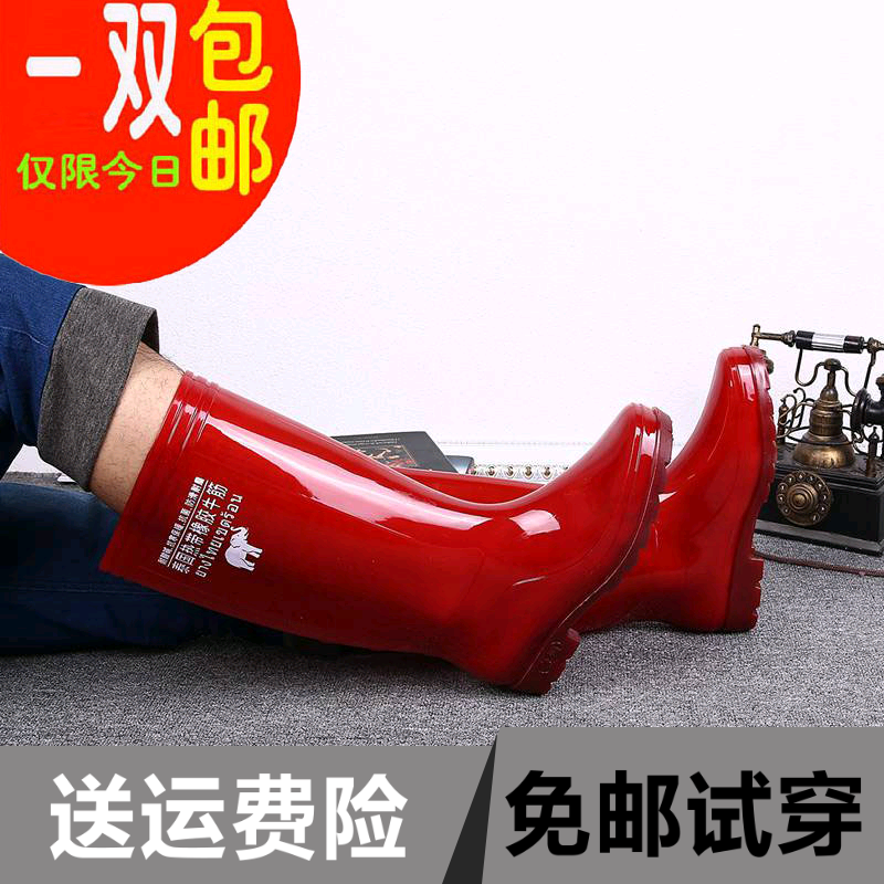Red Mens Boots in spring and autumn, high quality PVC high labor rain boots wear non slip shoes men boots overshoes water