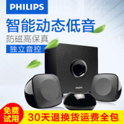 Philips/, PHILPS, spa1315/93, audio, computer, desktop, subwoofer, multimedia, small speakers, home