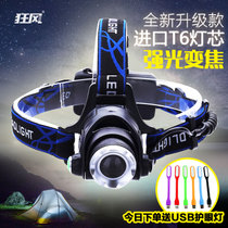 Strong winds head lamp zoom LED Rechargeable Lantern white yellow blue night fishing lights and a T6 outdoor lamp
