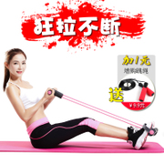 Sit ups chest bed pedal pull rope exercise fitness equipment household lady thin waist thin abdomen