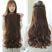 A micro simulation volume wig chip micro hair clip in hair girl thick long hair extensions not shiny pear