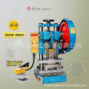 Electric shock machine vertical electric cut card machine PVC CARDS rushed card PVC PET cut card punching card machine