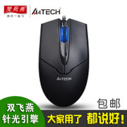 Shuangfeiyan OP-550 desktop computer laptop optical mouse office Internet cafes game USB wired home