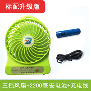 Li Shuo summer wind cooling fan USB portable rechargeable mini fan drawing with the students entrance exam