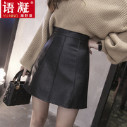 The new small leather skirt waist bag hip skirt and 2017 female skirt a word skirt skirt skirt