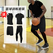 Male basketball suit shirt sleeves and shorts customized Athletic Training Jersey students basketball wear tight