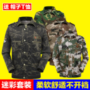 Men's uniforms, summer labor camouflage uniforms, men's special forces for training clothes, military training clothes, women wear overalls