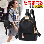 Oxford cloth backpack female Korean tide Fashion Institute wind nylon canvas all-match rivet mini small backpack bag