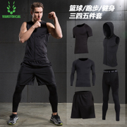 Fitness wear three or four piece suit men sport suit short sleeved basketball wear tights fast dry running clothing gym