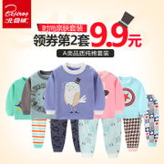 Beijirong children cotton underwear set spring baby boys and girls long johns baby wear long sleeved Home Furnishing