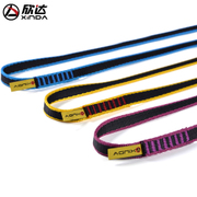 Xinda outdoor climbing equipment forming mountaineering wear ring flat flat nylon webbing belt with safety rope