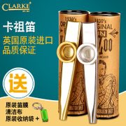 Kazoo imported Clarke Clark metal instrument kazoo ukulele accompaniment playing flute class card group
