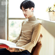 A male half Korean men's sweater sweater slim winter thickening set solid tide male head bottoming sweaters
