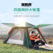 Explorers, automatic tents, outdoor 2-3-4 people, two rooms, a living room, family double, single camping, camping in the field