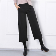 Wide leg pants female waist winter leisure seven pants thin summer loose straight pants nine thin all-match spring.