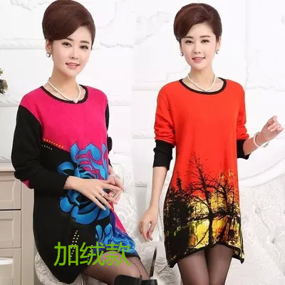 New winter dress middle-aged women fertilizer plus-size garments and cloth with soft nap of long sweater top female