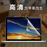 Apple 13.3 laptop MacBook air Pro Retina computer screen protective film 12 inches 13