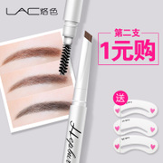 With automatic color eyebrow pencil beginners waterproof anti sweat not dizzydo lasting decolorization synophrys with eyebrow eyebrow brush
