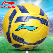 Lining football No. 4, No. 3, children's soccer adult men's training competition with genuine sewing machine ball wear resistance