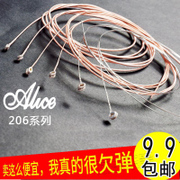 Alice Alice A206 guitar string 6 string single set of strings of 6 wooden guitar strings