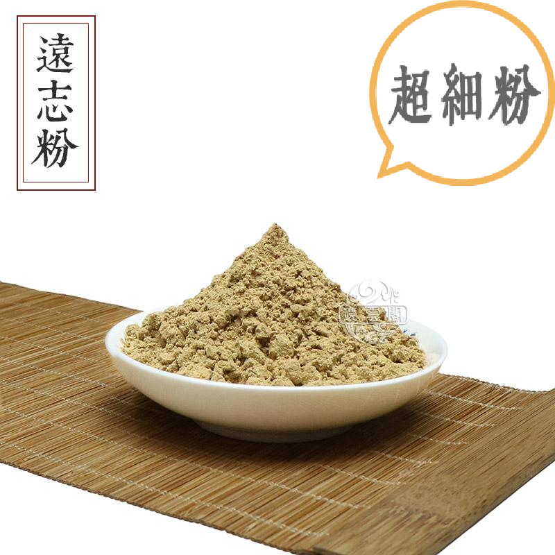 Polygala tenuifolia powder Lycopodii Shujin grass incense spices powder Anshen Yizhi Tongluo spices Daquan