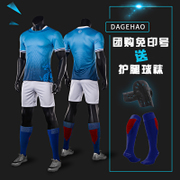 Football training suit, short sleeve player edition, green dragon rosefinch football dress, men's competition training suit, custom print number