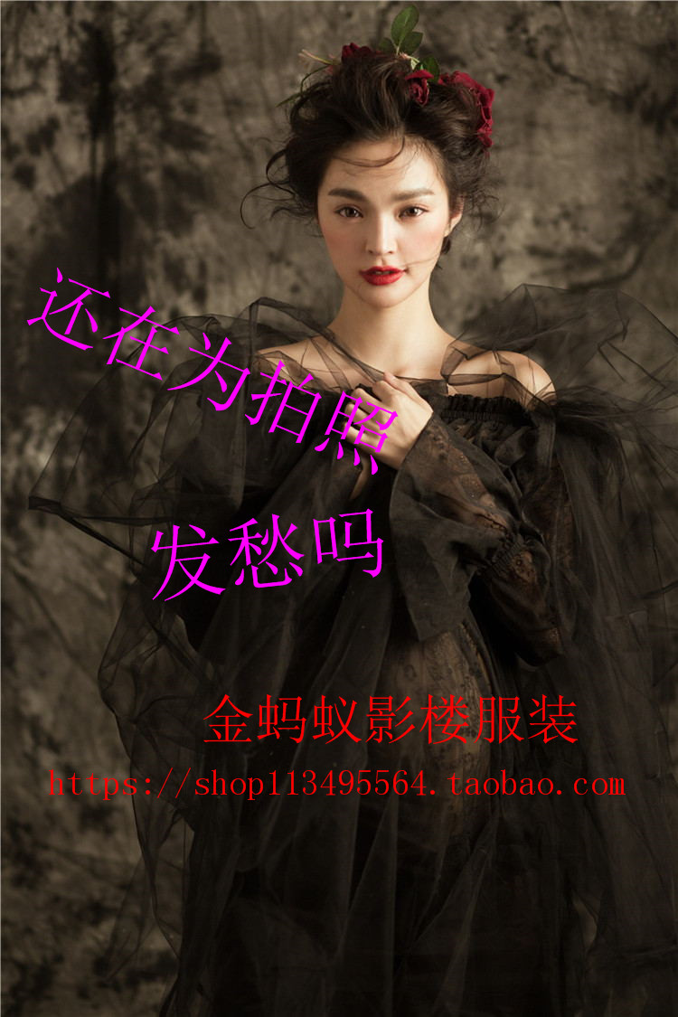Photo studio photography photo garment expectant mothers pregnant pregnant women clothes according to the new theme photo is illuminated
