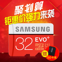 Samsung 32g memory card tf Huawei mobile phone storage high-speed class10 driving recorder general micro SD
