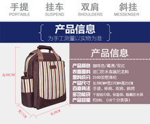 Mummy Bag Fashion multifunctional large capacity Backpack Bag baby mother package Xiekua package bags out of pregnant women