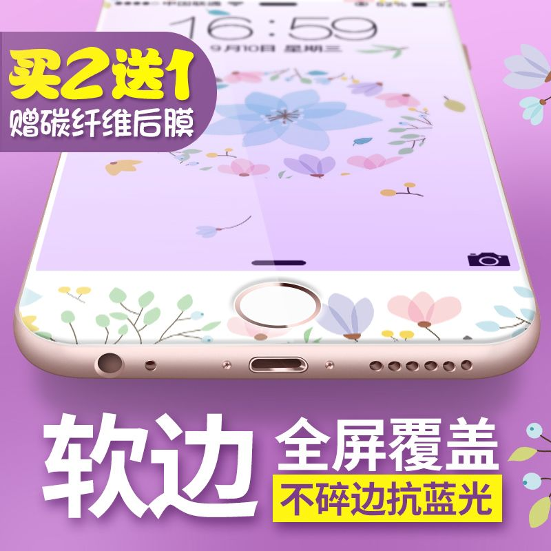 Full screen apple 6 plus toughened membrane resistance to blu-ray s cartoon 7 p color film iPhone6 mobile phone film glass tint
