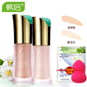 In südkorea - Stiftung Bb - creme - Make - up - concealer whitening Starke make - up - dauerhafte nicht von make - up Hellen teint