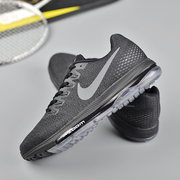 Nike AIR ZOOM ALL mesh low breathable air cushion shoes women's running shoes 878670
