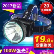 LED headlights, light induction miner's lamp, night fishing fishing lights, rechargeable long range flashlight, super bright, head 3000 meters