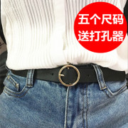 Ulzzang belt all-match female Korean students leisure belt buckle ring BF simple Korean wind decorative style