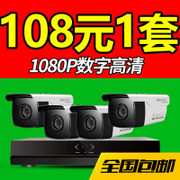 Ultra 5 million POE monitoring equipment set integrated network monitoring camera home night vision monitor