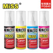 MiSS special mixed ink suitable for mg3680 mg3580 mx538 mx398 machine