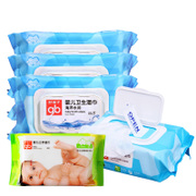 Tmall supermarket, good baby, baby wipes, baby big pack, wet towel 80, *4 pack, +30 piece with cap