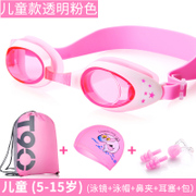 Young children waterproof HD anti fog goggles cartoon cute pupil goggles swimming glasses 3-5-7
